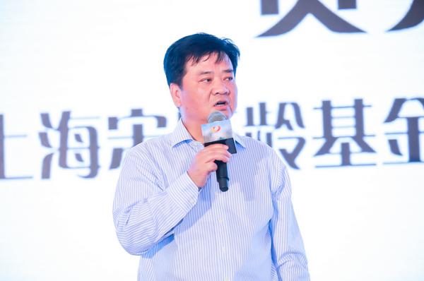 01上海宋庆龄基金会 贾勇秘书长致辞_调整大小.png